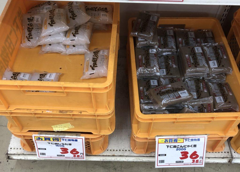 こんにゃく白滝36円画像